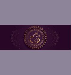 decorative lord ganesha design golden banner vector image