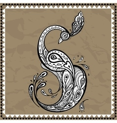 Peacock Decorative vector image vector image