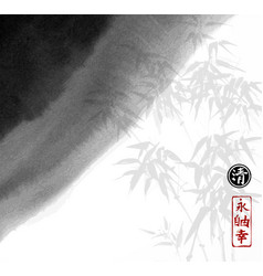 abstract black ink wash painting in east asian vector image vector image