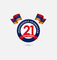 21 year armenia republic day celebration template vector