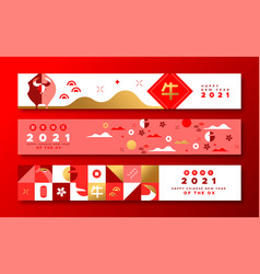 Chinese new year ox 2021 modern web banner set vector