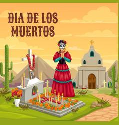 Dia de los muertos mexican dead holiday tradition vector