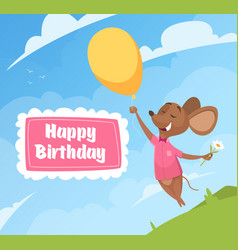 birthday invitation card funny little characters vector image