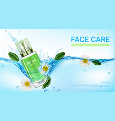 Cosmetic products in water splash with herb vector
