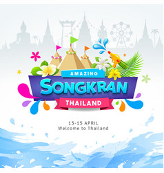 happy amazing songkran thailand festival colorful vector image