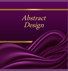 Purple silk luxury background smooth wavy satin vector