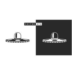 ufo silhouette vector image