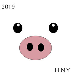 Cute funny pig face on white background flat vector