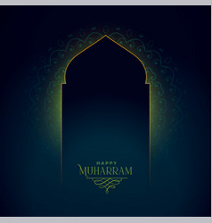 Happy muharram greeting with glowing mosque gate vector