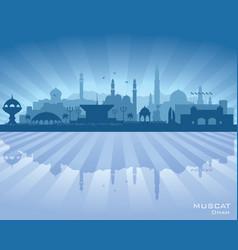 muscat oman city skyline silhouette vector image