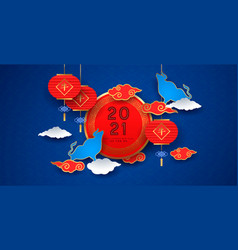 chinese new year ox 2021 blue red paper cut card vector image