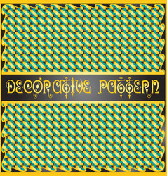 decorative geometric colorful pattern vector image