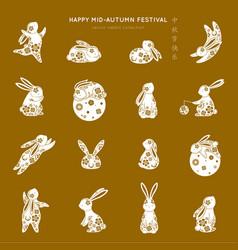 Happy rabbit set mid-autumn festival elements vector