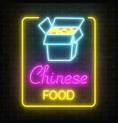 neon chinese food cafe glowing signboard on a vector image vector image