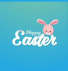 happy easter greeting card with rabbit vector image vector image