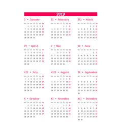 calendar for 2019 year on white background design vector image