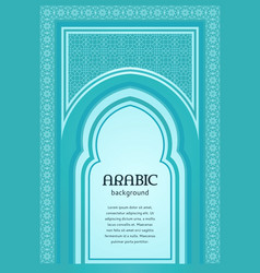 Arabic ornamental arch background vector