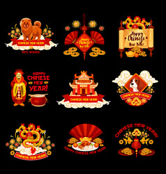 chinese new year decorations icons vector image