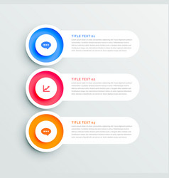 Clean circular three steps infographic design vector