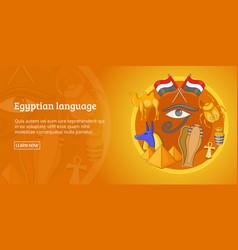 Egypt banner horizontal cartoon style vector
