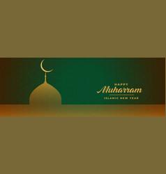 Happy muharram green banner in islamic style vector