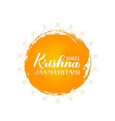 Shree krishna janmashtami hand lettering vector