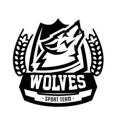 monochrome logo emblem howling wolf vector image
