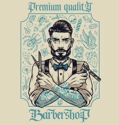 Barbershop vintage composition vector