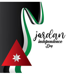 jordan independence day template design vector image