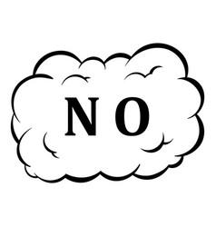 no in cloud icon cartoon vector image