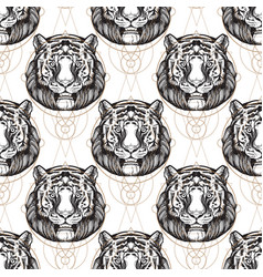 Muzzle of the tiger seamless pattern for the vector