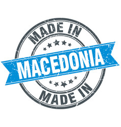 made in macedonia blue round vintage stamp vector image