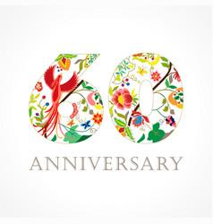 60 anniversary folk logo vector