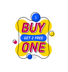 banner with free goods offer vector image