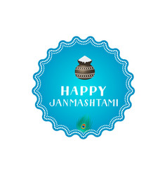 happy janmashtami hand lettering vector image