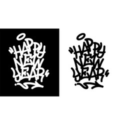 happy new year tag in black over white and white vector image