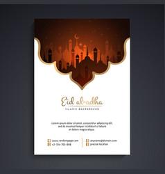 Ramadan kareem greeting card design with mandala vector