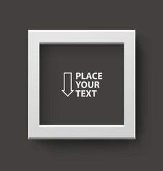 white box frame for logo or text vector image