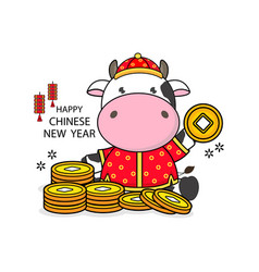 happy chinese new year 2021 vector image