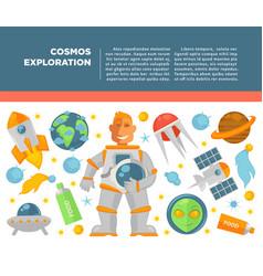 cosmos universe exploration poster vector image