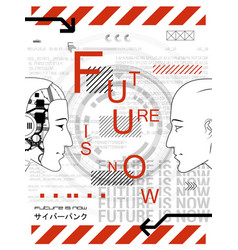 Futurism poster - future is now vector