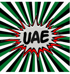 Uae pop art flag united arab emirates rays vector