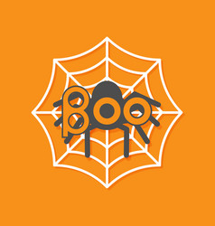 boo text spider round web flat vector image