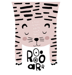 cute tiger childish print perfect for t-shirt vector image