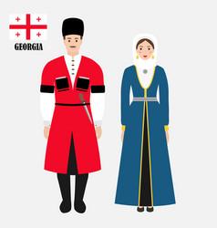 georgians in national dress vector image