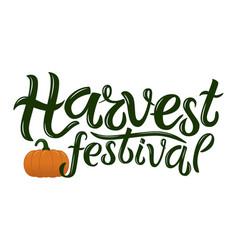 Harvest festival text vector
