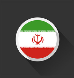 iran national flag on dark background vector image