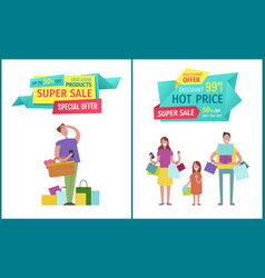 Super sale and hot price on geometric tapes advert vector