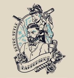 Vintage barbershop label vector
