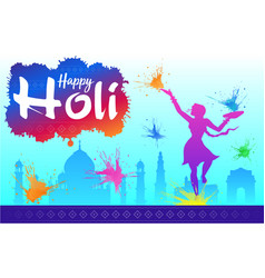 colourful of the indian holi festival vector image